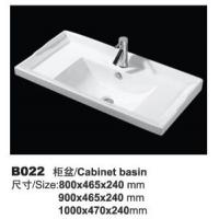 高档陶瓷柜盆——派立克卫浴