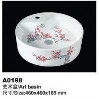 时尚陶瓷彩花洗脸盆