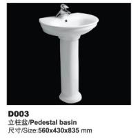 供应派立克优质陶瓷立柱盆D003