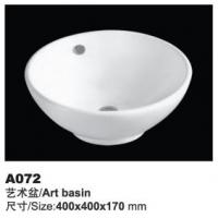 派立克卫浴陶瓷台盆/艺术盆/洗脸盆A072