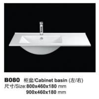 供应派立克浴室柜盆/中边盆/薄边盆B080
