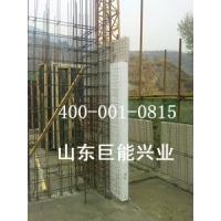 CL建筑结构体系网架板