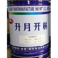 【上海开林牌氯化橡胶】耐酸碱性优异 抗紫外线 防腐长久
