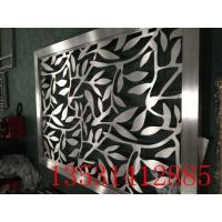 装饰豪华屏风首选铝板雕花镂空屏风
