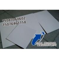鑫博生产无机防火隔板 玻镁板 5mm防火板