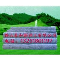 膨润土防水垫(GCL)