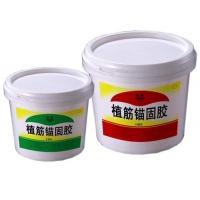 植筋錨固膠DMEP-ZJ 德美建材太原總部