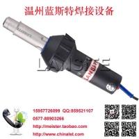 熱風槍,塑料焊槍,熱風塑料焊接機,地板焊接機