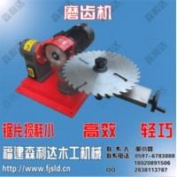 鋸片磨齒機|磨鋸齒機|小型磨刀機