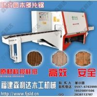 方木介板機 木方切鋸機 鋸木機 方子機 最新款方木多片鋸