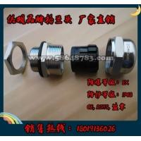304不锈钢电缆防水接头 防爆格兰头M30