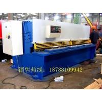 云南昆明3200mm液压摆式剪板机