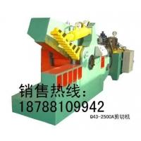 云南昆明Q43鳄鱼剪切机
