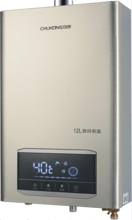 厨康燃气热水器G27