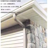 PVC落水系統