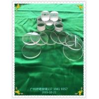 钢化耐高温玻璃视镜、硼硅高温玻璃