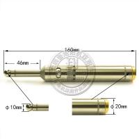 供应光电寻边器OP20-10
