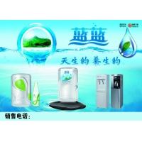 芜湖高档饮水机 高档冰机出售 电话