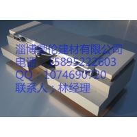 濟南變形縫專業制造地面承重型變形縫裝置