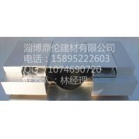 天津變形縫 連云港內墻變形縫15895222603