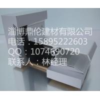 蘇州變形縫徐州伸縮縫新沂變形縫15895222603