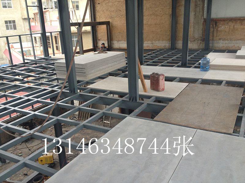 纤维水泥板钢结构楼板