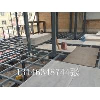外墙挂板 硅酸钙板 纤维水泥板钢结构楼板 复合夹芯墙板