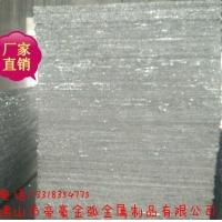 铝蜂窝板.隔断.吊顶、石材蜂窝、家具复合、船体复合
