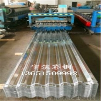 常州宝筑yx35-125-750型号屋面铝瓦 常州840铝板