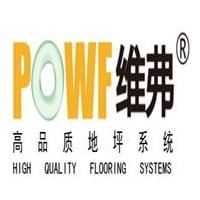 兴通力得(北京)科技股份有限公司