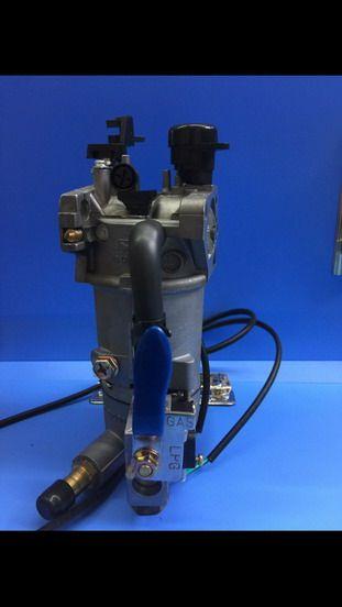 一体式瞬间切换液化气化油器