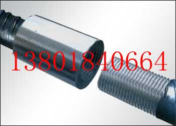 【上海现货批发】优质钢筋连接套筒 直螺纹套筒 直螺纹连接套筒