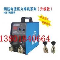 上海钢筋对焊机|钢筋电焊机|竖向钢筋对焊机