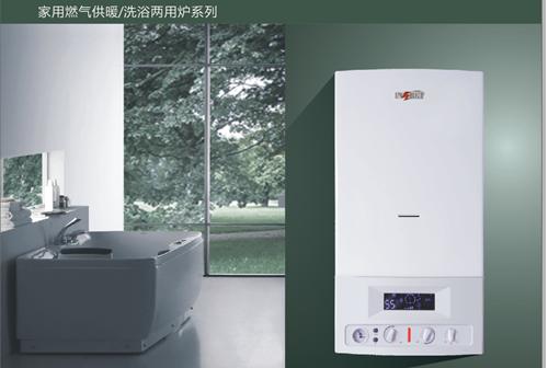 德国艾诺基冷凝壁挂炉24KWBD商用采暖炉变频壁挂炉节能高效