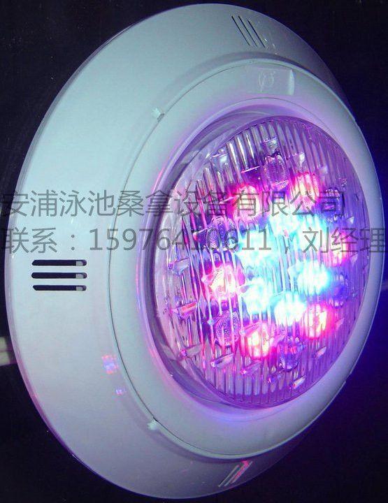 安浦泳池七彩水下灯 泳池LED七彩灯