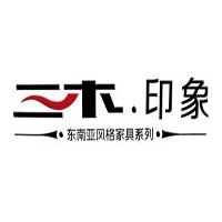 东莞市耀景家具有限公司