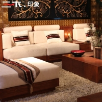 东南亚风格后现代贵妃槟榔色水曲柳实木客厅家具懒人布艺组合沙发