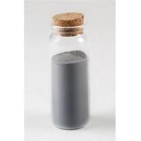 HJ909锌灰复合铁钛粉