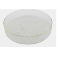 改性磷酸锌替代磷酸锌的颜料-泰和汇金粉体