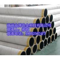 供应石棉橡胶管 橡胶石棉管 胶管 水冷电缆套