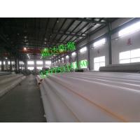 增强聚丙烯PP管DN25-DN800