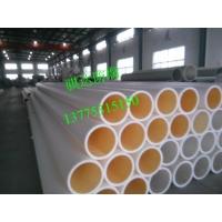 供应PP管 PP管规格DN25-DN800
