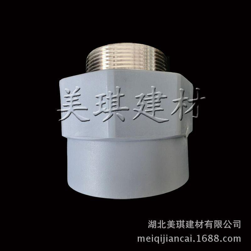 头 塑料带铜 外丝直接 PPR给水 ppr水管配件