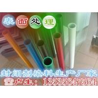 供应铝阳极氧化、铝合金防腐、染色中温封闭剂