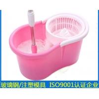 专业塑料制品模具设计制作 家用碗柜 拖把塑料模具