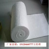 防水硅酸铝针刺毯