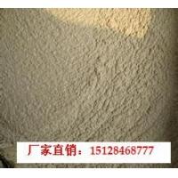 外墙复合硅酸盐保温涂料