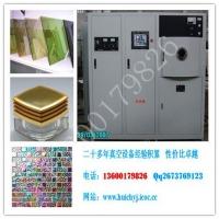 小型镀膜机,小型溅射镀膜机,小型蒸发真空镀膜机