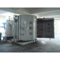 陶瓷镀膜机,地板砖镀金设备,陶瓷电镀设备