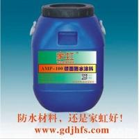 江西新余桥面专用防水涂料生产厂家3天内发货